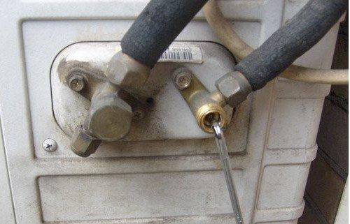 Открытие клапана