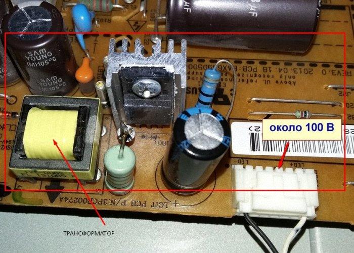 Трансформатор LED-подсветки