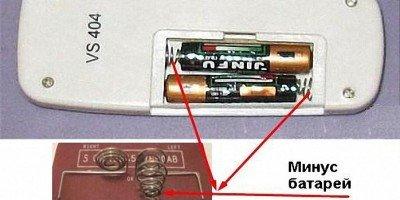Разрядились батарейки