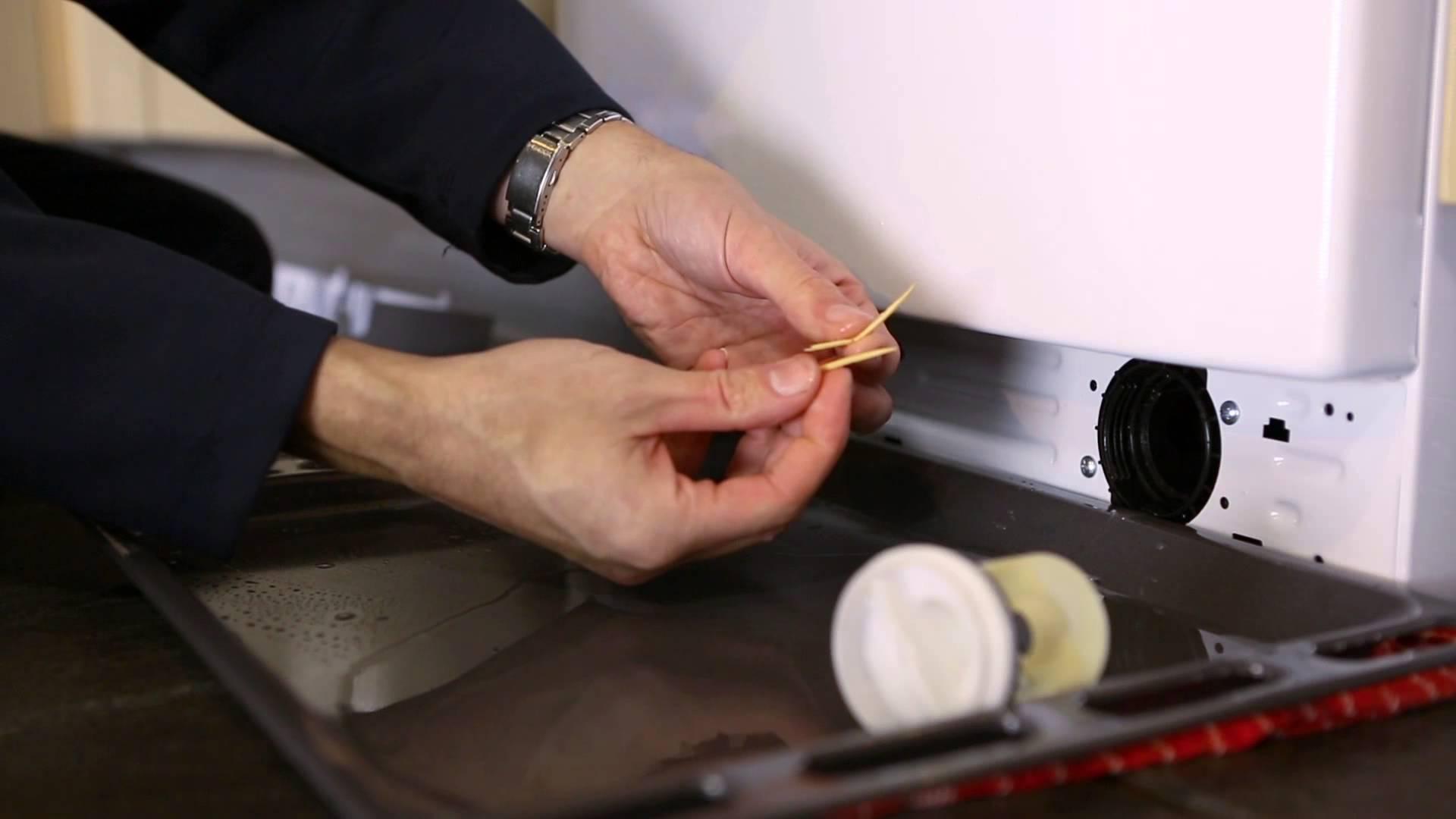 Посторонний предмет в стиральной машины