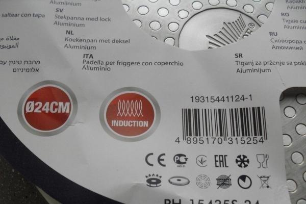 Значок на посуде для индукционной плиты