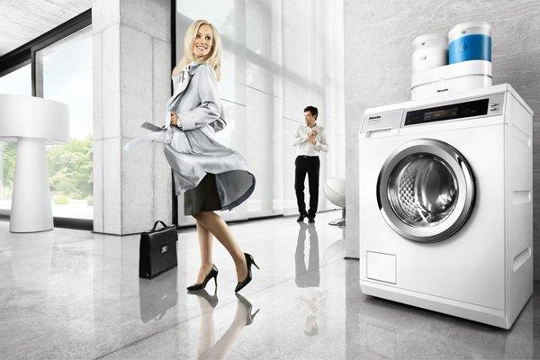 Счастье стиральной машинки