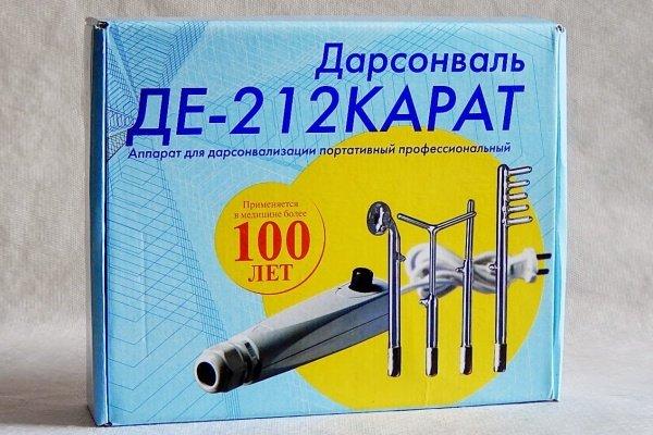 Карат ДЕ-212