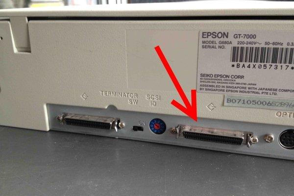 Разъем SCSI