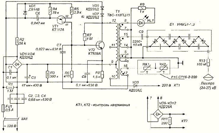 Электрическая схема ионизатора