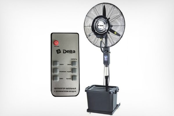 Модель DELTA DL-024H