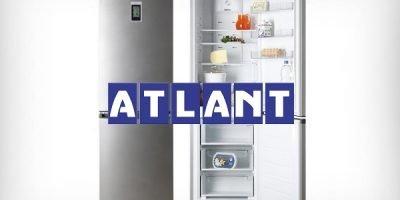 "Холодильники ""Атлант"""