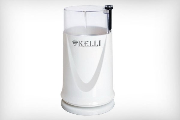 Kelli KL-5112