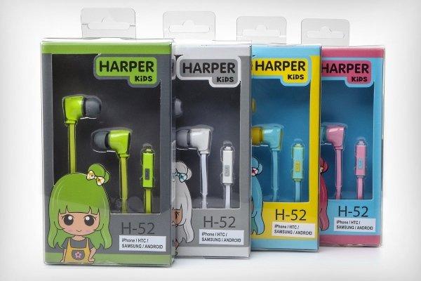 HARPER Kids H-52