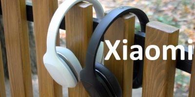 Наушники Xiaomi