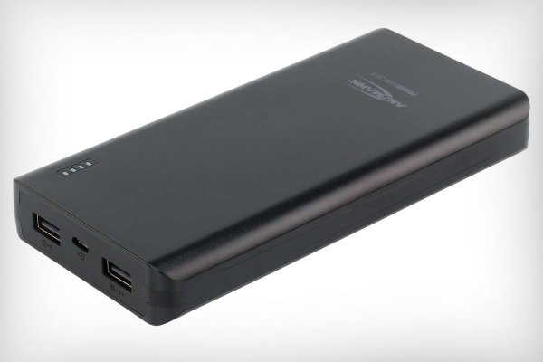 ANSMANN Powerbank 20.8 (1700-0068)