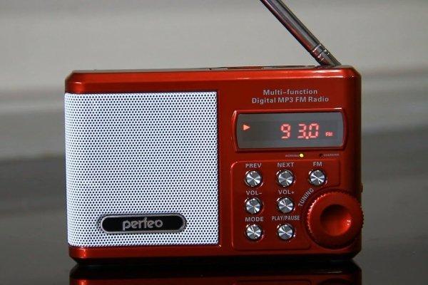 Perfeo PF-SV922
