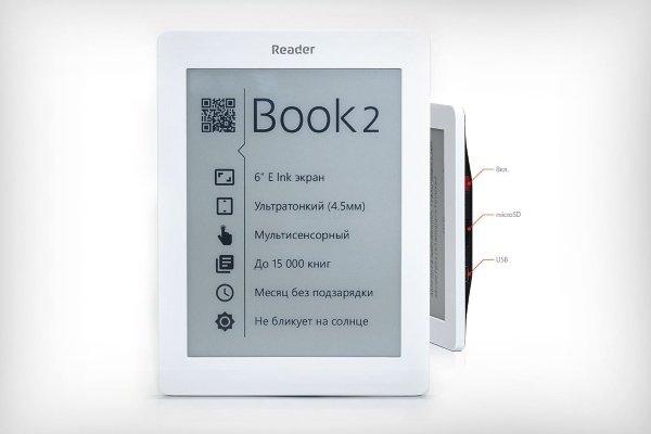 Reader Book 2