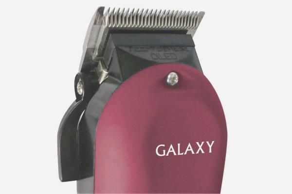 Рычаг машинки для стрижки волос